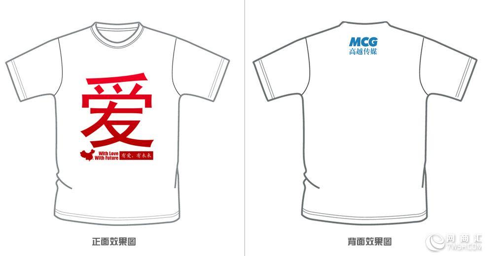 上海t恤衫定制圆领短袖t恤图案.团队衫.毕业纪念服.上海班服定做