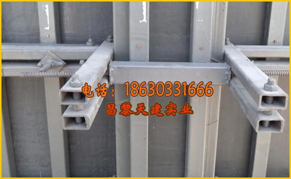【剪力墙模板支撑钢筋混凝土框架结构墙体浇筑效果好