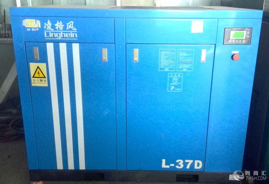 深圳东门二手空压机