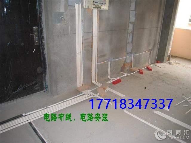 海淀区志新村家庭电路维修水电安装水管水龙头维修