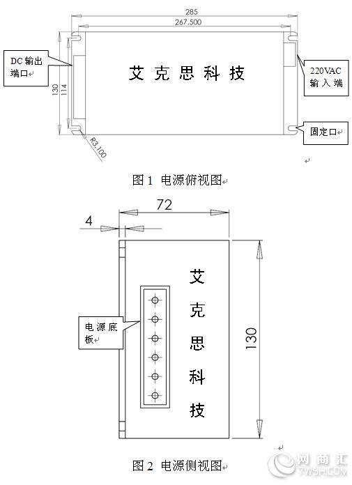 【高压直流稳压稳流电源dc2500v