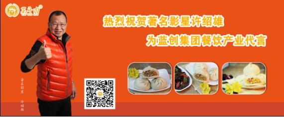 西安市菜斗肉营养早餐加盟吸引顾客眼球