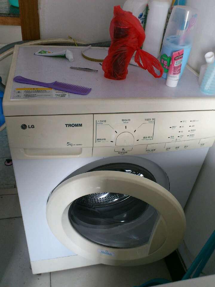 lg洗衣机售后电话