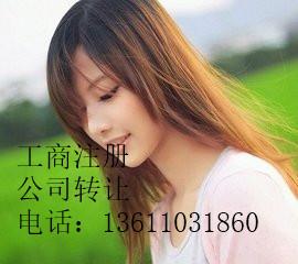 http://img1.7wsh.net/2016/7/1/20160701112008540.jpg
