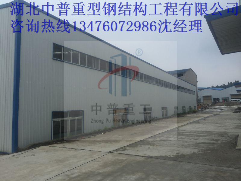 【丹江口钢结构办公楼设计制作安装一站式服务】