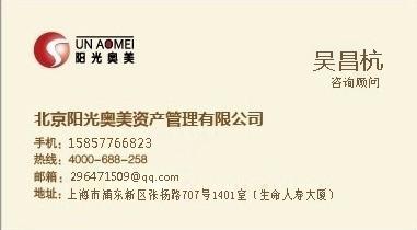 http://img1.7wsh.net/2016/7/18/20160718105445362.jpg