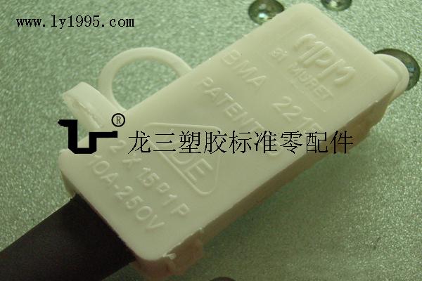 【东莞龙三供应【2215两位自锁式接线盒】防尘防水佳