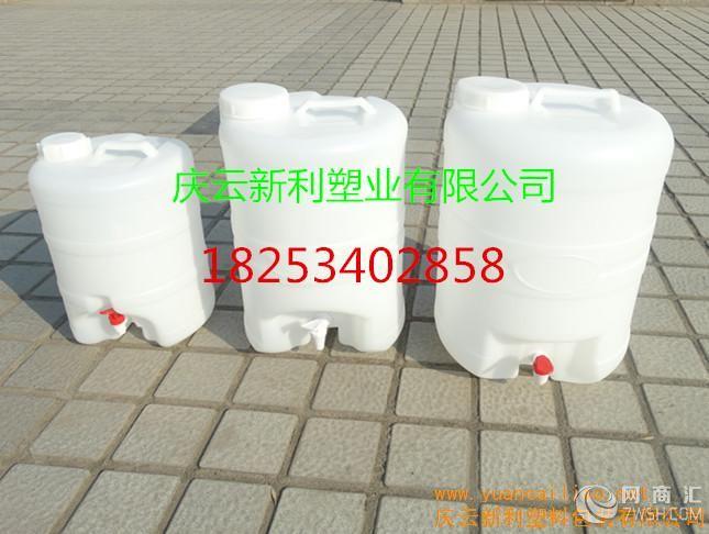 【供应带水龙头塑料桶25升19l塑料桶】-庆云新利塑料