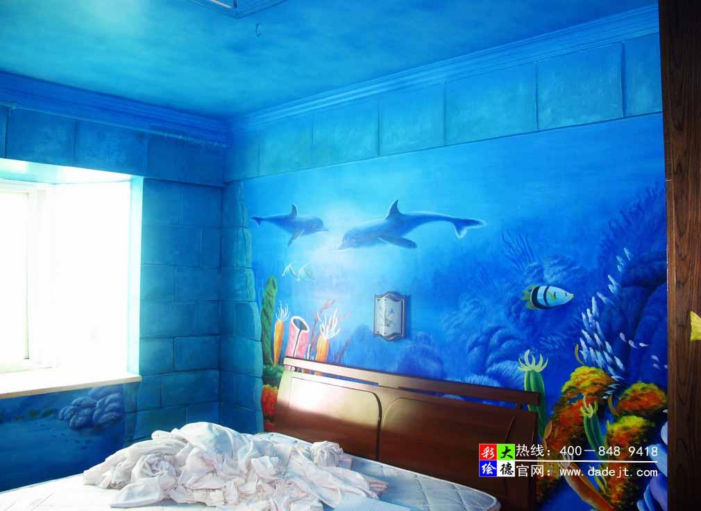 【室内3d海洋墙体彩绘】-福州大德远坤传媒有限公司