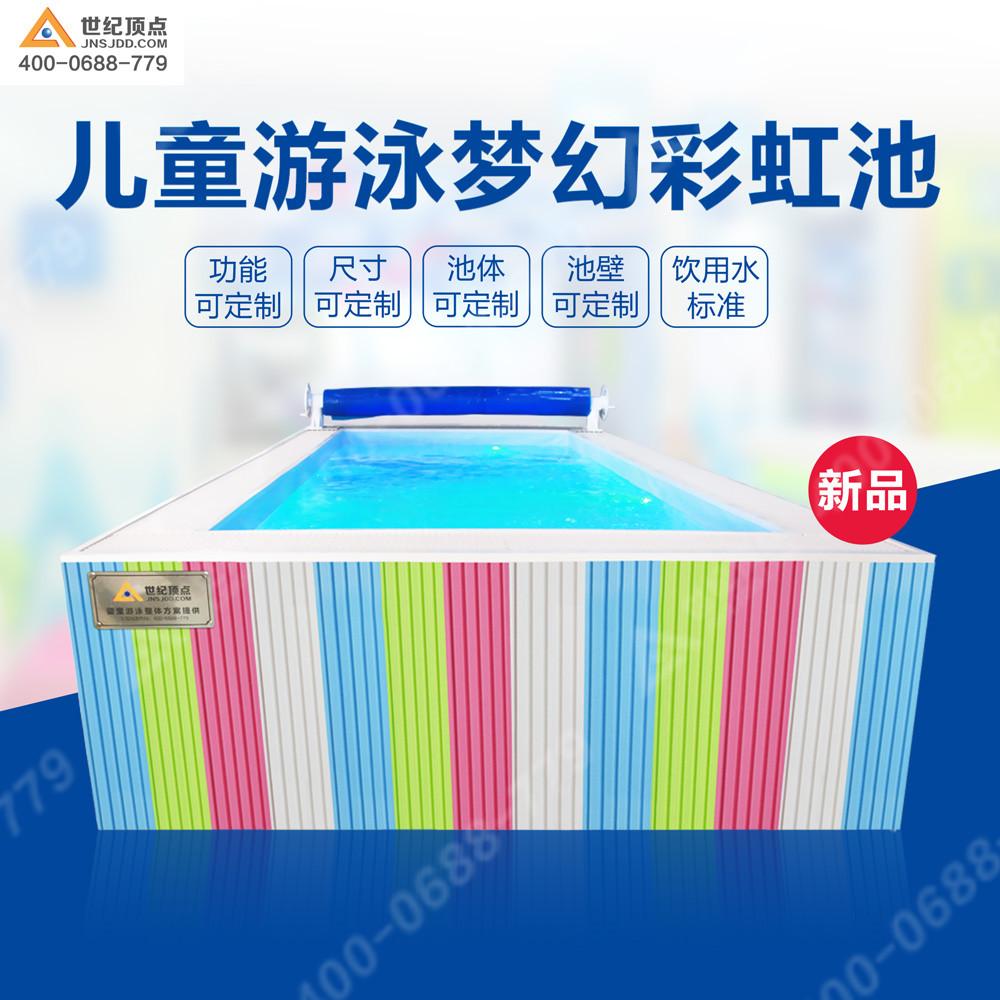 山东枣庄儿童游泳馆钢结构组装式游泳池费用